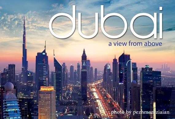 Dubai Book Published